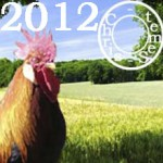 Coq, Votre année 2012
