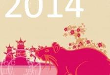 Rat 鼠 | Votre année 2014