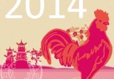 Coq 鷄 | Votre année 2014