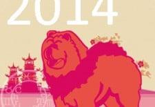 Chien 狗 | Votre année 2014