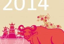 Bœuf ou buffle 牛 | Votre année 2014