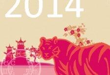 Tigre  虎 | Votre année 2014