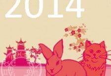 Chat ou Lapin 兔 | Votre année 2014