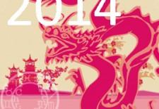 Dragon 龍 | Votre année 2014