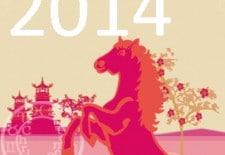 Cheval 馬 | Votre année 2014