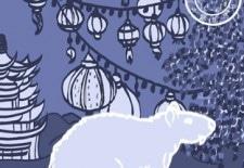 Rat 鼠 | Votre année 2016