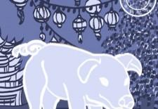 Cochon ou Sanglier 猪 | Votre année 2016