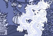 Dragon 龍 | Votre année 2016