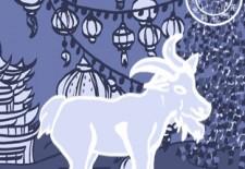 Chèvre ou bouc 羊 | Votre année 2016