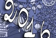Votre Horoscope Chinois 2016