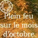 Horoscope du mois d'octobre 2011