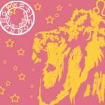 Lion ✾ Mytho-Astro ou l'origine de votre signe ✾