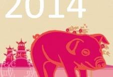 Cochon ou Sanglier 猪 | Votre année 2014