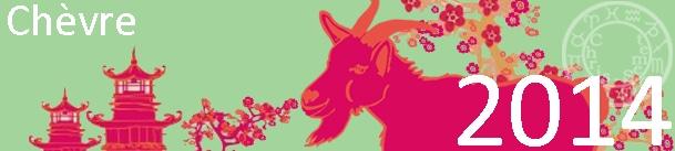 Chèvre ou bouc 2014